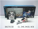 RUSSIAN R/C HELICOPTER W/GYRO&USB 3.5CH(2COLOUR)