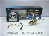 RUSSIAN R/C HELICOPTER(SMALL) W/GYRO&USB 3.5CH