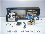 RUSSIAN R/C HELICOPTER(SMALL) W/GYRO&USB CHARGE 3.5CH