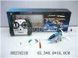 RUSSIAN R/C HELICOPTER(SMALL) W/GYRO 3.5CH