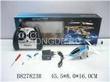 RUSSIAN R/C HELICOPTER(SMALL) W/GYRO&CHARGE&USB 3.5CH
