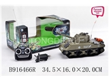 RUSSIAN R/C TANK W/MUSIC&LIGHT&CHARGER(4CH)