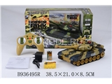RUSSIAN R/C TANK W/INFRARED&CHARGER(4CH)