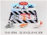 RUSSIAN 6PCS FRICTION PLANE(PLANES)